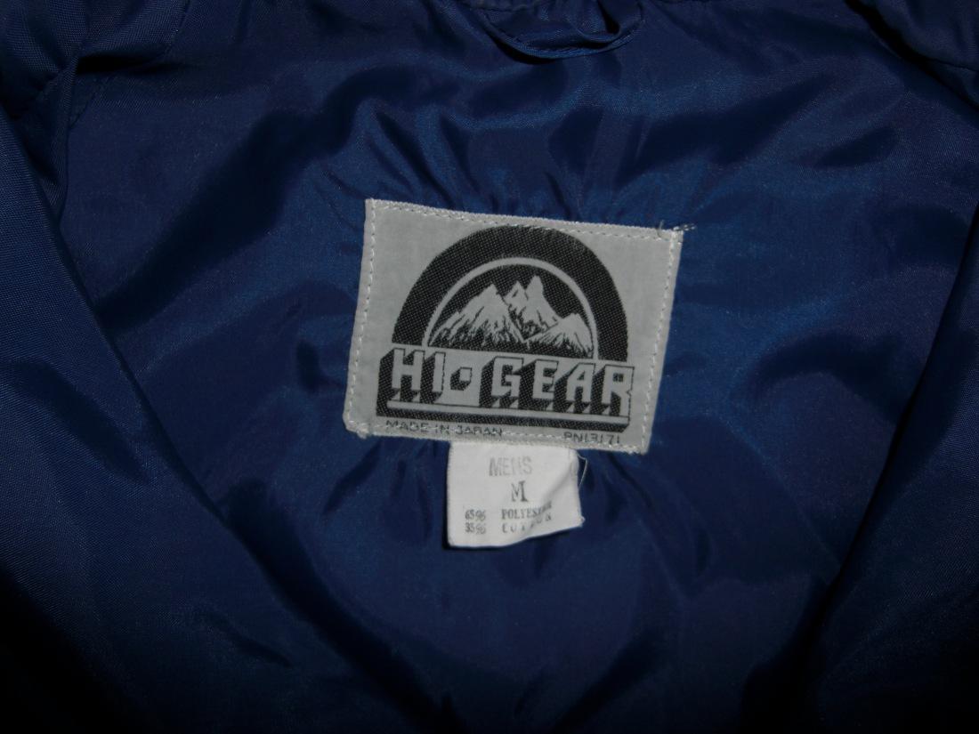 labelVintage Hi-Gear 60/40 Parka